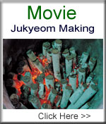 movie_jukyeom_making.jpg